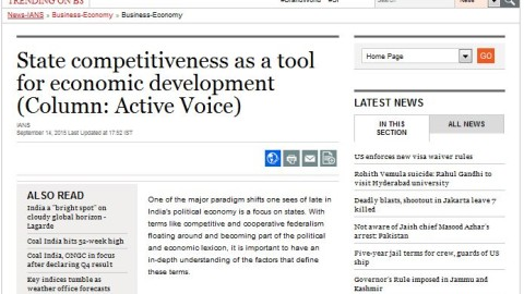 State competitiveness as a tool for economic development
