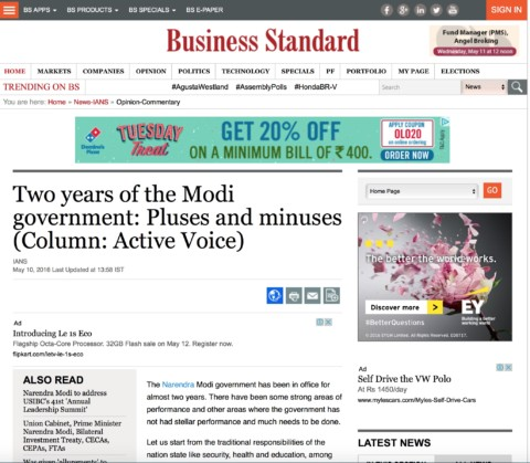 Two years of the Modi government: Pluses and minuses