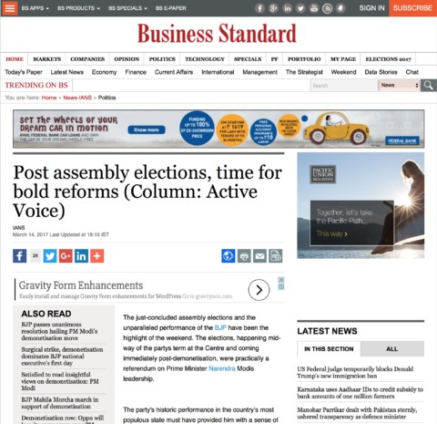Post assembly elections, time for bold reforms