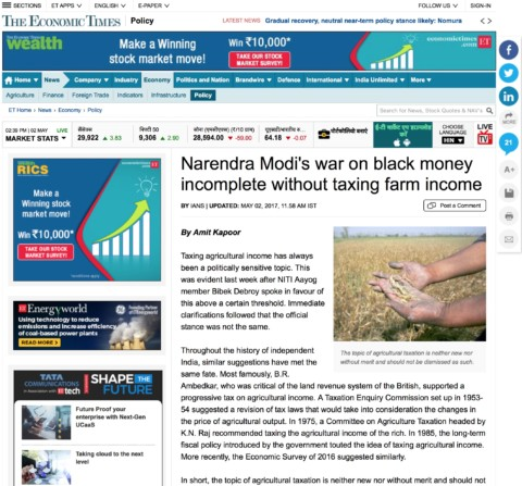 Narendra Modi's war on black money incomplete without taxing farm income