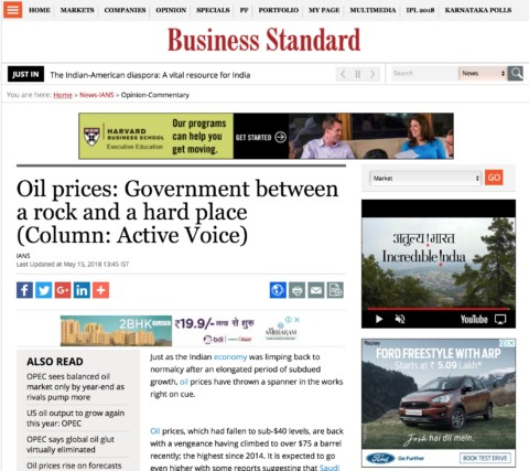 Oil prices: Government between a rock and a hard place