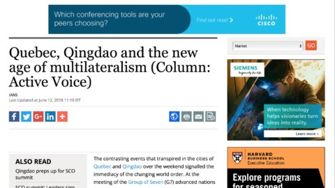 Quebec, Qingdao and the new age of multilateralism