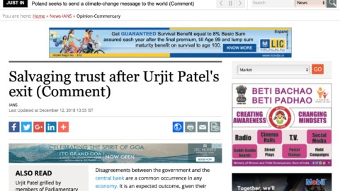 Salvaging trust after Urjit Patel's exit
